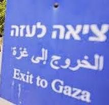 Gaza entry exit